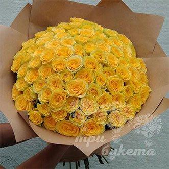 101 желтая роза 50 см.