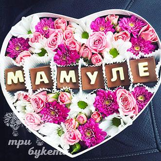 Подарок ко Дню Матери