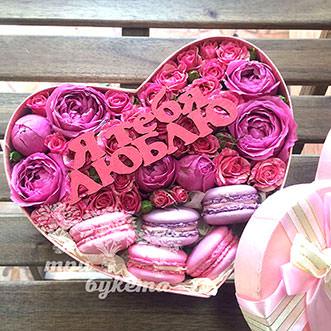 Пионовидные розы на день влюблённых