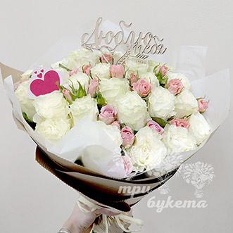 Букет «Люблю тебя»